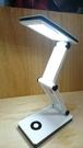 【貼片式LED摺疊檯燈30LED 電池/USB兩用型SC480】824805工作燈 露營燈【八八八】e網購