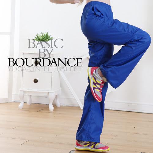 *╮寶琦華Bourdance╭*專業瑜珈韻律芭蕾☆漾 伸展長褲【23103011】