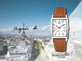 【時間道】agnes b. marcello!設計師手寫系列復古方形腕錶/白面橘棕皮(VJ21-KFY0J/BH8045X1)免運費