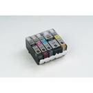 CANON全新相容墨水匣PGI-820BK黑CLI-821BK淡黑CLI-821C藍CLI-821M紅CLI-821Y黃(單顆任選) 適iP3680/iP4680/MP638/MX868
