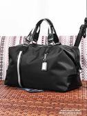 旅行包手提出差大容量行李包出行包旅遊袋短途商務健身輕便攜 【爆款特賣】