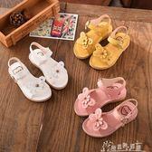 女童涼鞋公主鞋夏款韓版兒童沙灘鞋軟底舒適女孩涼鞋寶寶鞋 奇思妙想屋