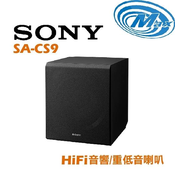 《麥士音響》 SONY索尼 HiFi音響 重低音喇叭 CS9