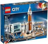 樂高LEGO CITY 重型火箭及發射控制 60228 TOYeGO 玩具e哥