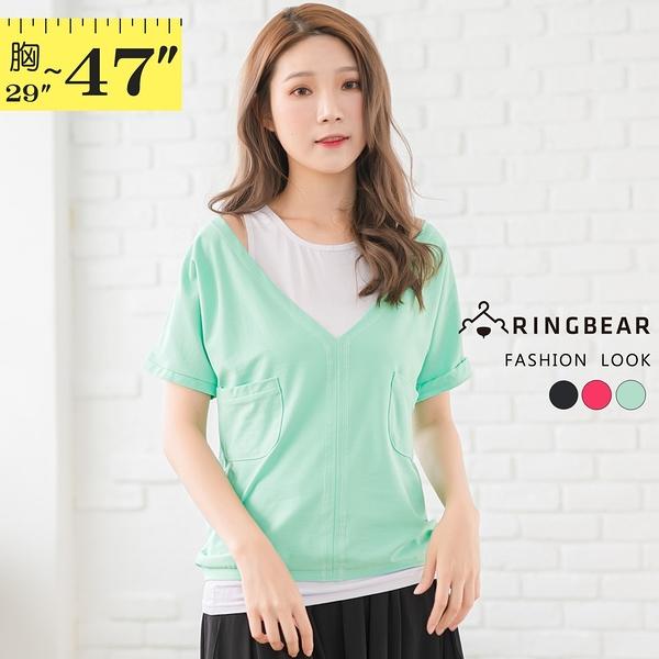 兩件式--修身罩衫前兩側口袋真兩件素面連袖圓領上衣(黑.桃.綠S-3L)-U579眼圈熊中大尺碼