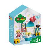 樂高 LEGO 10925 遊戲房