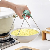 多功能不銹鋼防燙取碗夾提碗器 創意廚房取盤夾子防滑提盤夾碗器·享家
