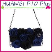 HUAWEI P10 Plus 5.5吋 淑女風皮套 藍黑玫瑰保護殼 側翻手機殼 可插卡保護套 磁扣手機套