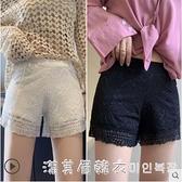 居家可外穿安全褲女防走光寬松打底褲短褲蕾絲夏jk白色薄款不卷邊 美眉新品