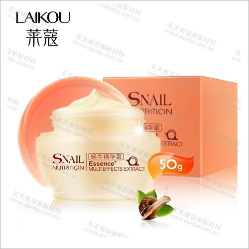 萊蔻LAIKOU護膚蝸牛精華霜(保濕潤膚)-50g [50724]
