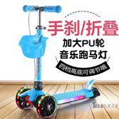 滑板車兒童2-3-6-8歲4四輪小孩單腳初學者男孩女孩寶寶溜溜踏板車XW