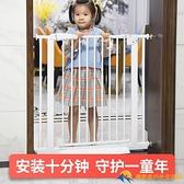 樓梯口護欄兒童安全門欄嬰兒圍欄免打孔防狗欄桿家用室內寵物柵欄【勇敢者戶外】