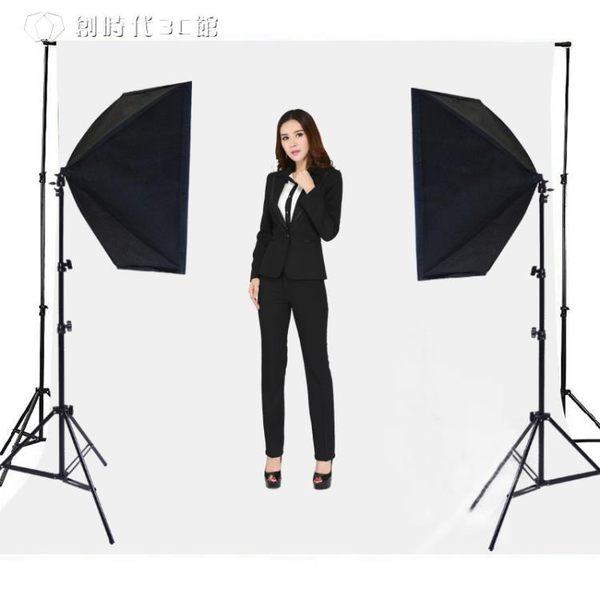 攝影棚LED常亮攝影燈套裝 照相服裝拍攝拍照燈光攝影棚柔光箱補光燈   YYS