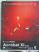 【書寶二手書T7/電腦_D2W】跟Adobe徹底研究Acrobat XI (第三版)_Adobe Creative團隊