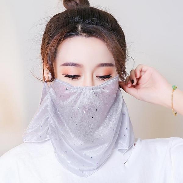 口罩 夏季防曬口罩女遮陽護頸臉夏天面罩全臉防紫外線薄款面紗透氣防嗮-Ballet朵朵