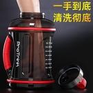 網紅大號健身運動水杯男大容量水壺3200ml超大水瓶戶外便攜茶杯子 快速出貨
