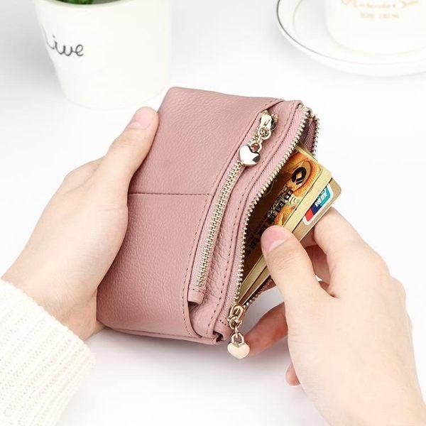 手拿包 迷你零錢包貝殼牛皮小硬幣包袋大容量手拿包〖夢露時尚女裝〗