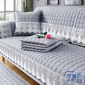 沙發墊四季通用坐墊子全包萬能套罩加厚靠背墊蓋布巾【英賽德3C數碼】