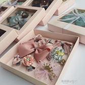 韓國發飾禮盒生日禮物手工兒童頭飾品女寶寶發夾女童頭箍套裝  凱斯盾數位3c