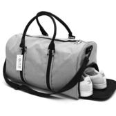 健身包 大容量運動休閒手提包旅行包健身包男士短途出差行李包男女旅游袋-凡屋