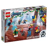 LEGO樂高 76196 The Avengers Advent Calendar 玩具反斗城
