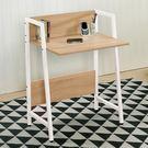 【森可家居】倪淨2.1尺書桌 8ZX804-2 木紋質感 北歐風