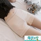 安全褲 安全褲女防走光三分褲打底褲薄款短褲蕾絲花邊夏天保險褲可內外穿 【海闊天空】