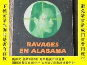 二手書博民逛書店L executeur:罕見ravages en Alabama