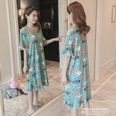 秒殺睡衣睡裙女夏季韓版清新學生可外穿短袖可愛卡通魚大碼孕婦家居服