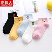 女士可愛短襪水果系列棉質船襪透氣吸汗淺口襪子女
