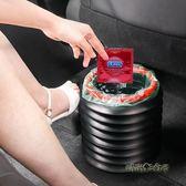 車載垃圾桶垃圾袋汽車內用可折疊伸縮雨傘桶車上創意置物收納用品「時尚彩虹屋」