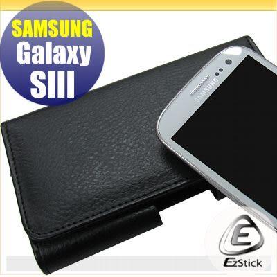 【EZstick】Samsung Galaxy S3 SIII 適用 荔枝紋腰掛磁扣全包覆皮套