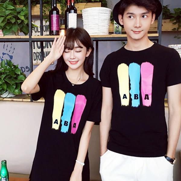 24小時快速出貨  潮T情侶裝  純棉短T MIT台灣製【Y0313】短袖- 三彩條ABA 可單買 男女可穿