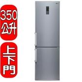 《結帳打95折》LG樂金【GW-BF388SV】350公升上冷藏下冷凍直驅變頻冰箱