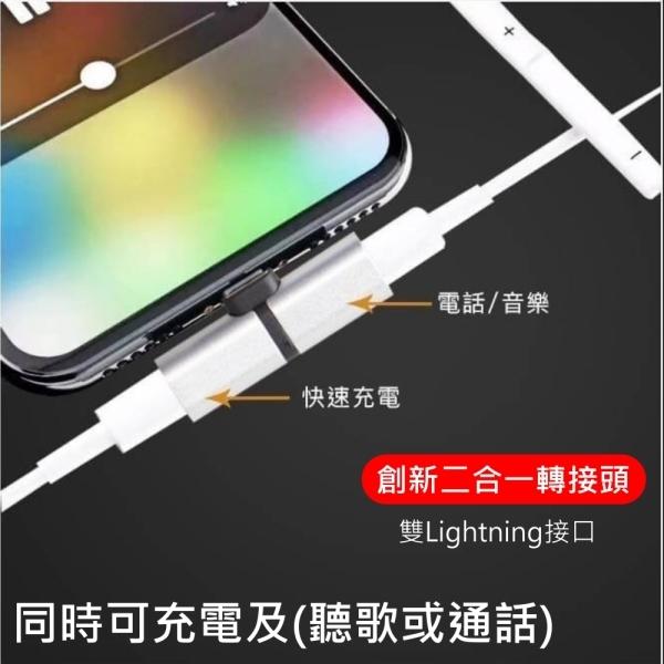 Lightning 一分二轉接頭 FOR iPhone7/8/X (2A快充)二組入