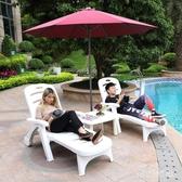 戶外游泳池躺床躺椅庭院酒店室外景區露天塑料折疊休閒沙灘椅 QQ29485『東京衣社』