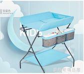 尿布台嬰兒護理台多功能洗澡折疊便攜按摩台撫摸護理台換衣台QM  維娜斯精品屋