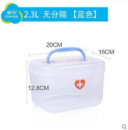 六齊 茶花藥箱家庭用家用藥箱多層小號大號藥品-(2.3L  藍色)炫彩店