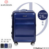 ALAIN DELON 亞蘭德倫 行李箱 25吋 藍色 極致碳纖維紋系列旅行箱 319-0125-03 MyBag得意時袋