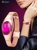 智慧手環女運動首飾手錶監測心率睡眠多功能通用 萌萌小寵 寶媽優品