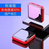 行動電源 20000毫安自帶線超薄小巧便攜型迷你大容量閃快充移動電源 【快速出貨】