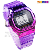 SKMEI 時刻美 霓虹彩色 透明 時尚電子錶 運動流行腕錶 夜光 日期 計時碼表 女錶 SK1622紫