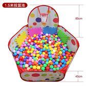兒童玩具海洋球池圍欄可折疊游戲屋嬰兒寶寶室內彩色投籃波波球池 格蘭小舖