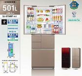 *****東洋數位家電***** SHARP 夏普極鮮大冷凍庫冰箱 SJ-GT50BT 紅色 六門冰箱 501公升