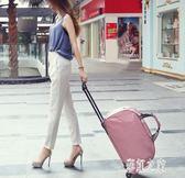 拉桿包旅行包女手提包旅游包男登機箱大容量手拖包行李包袋 DR13200【彩虹之家】