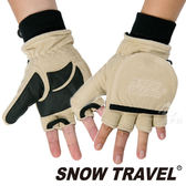 【SNOW TRAVEL 雪之旅】中童防風雙層半指兩用手套『米黃』AR48 露營.戶外.休閒.防風手套.保暖手套