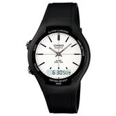 【CASIO】經典簡約商務型雙顯錶-羅馬白面(AW-90H-7E)