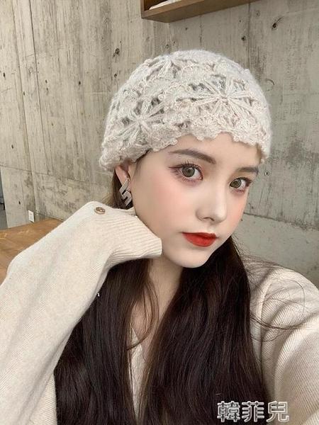 月子帽 毛線帽子女秋冬季新款保暖包頭月子帽韓版時尚潮鏤空手工針織帽子 韓菲兒