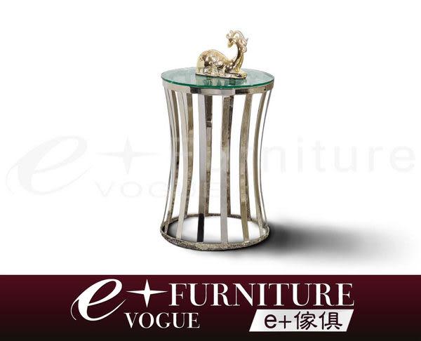 『 e+傢俱 』BT38 基恩 Keane 強化玻璃 小茶几   小邊几   不繡鋼腳座   時尚現代