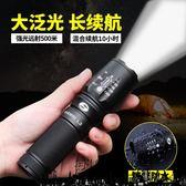 手電筒強光充電超亮防水5000 遠射打獵戶外軍家用可迷你小T6L2LED【潮咖地帶】